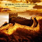 Gan-ru: Fairy Lady Meng Jiang