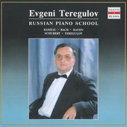 Russian Piano School: Evgeni Teregulov