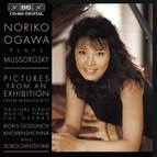Mussorgsky - Pictures from an Exhibition