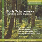 Tchaikovsky: Complete String Quartets