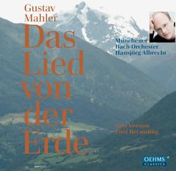 Mahler: Das Lied von der Erde (new version)