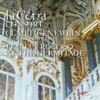 Italian Rococo at the Hermitage