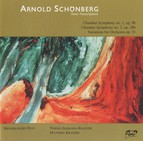 Schoenberg: Chamber Symphonies Nos. 1 & 2 / Variations for Orchestra