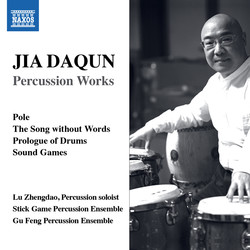 Daqun Jia: Percussion Works
