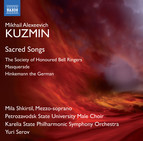Kuzmin: Sacred Songs & Incidental Music