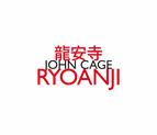 John Cage: Ryoanji