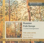 Russian Folk Songs in Choir Arrangements