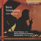 Boris Tchaikovsky: Violin Concerto