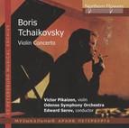 Boris Tchaikovsky: Violin Concerto
