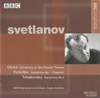 Svetlanov - Glinka: Symphony on 2 Russian Themes - Prokofiev: Symphony No. 1 - Tchaikovsky: Symphony No. 3