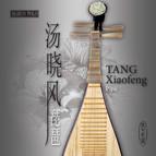 Tang Xiaofeng